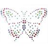 Разноцветная бабочка