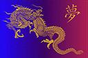 Ищущий дракон