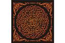Трафарет Арабская панель 28