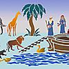 Nooan arkki sablonit
